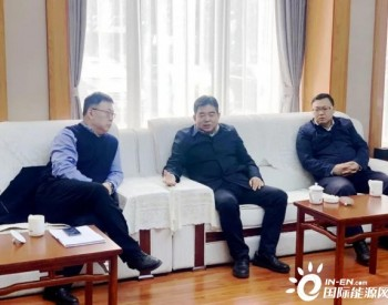山西:潞安太阳能、晋能清洁能源科技划转晋能控股