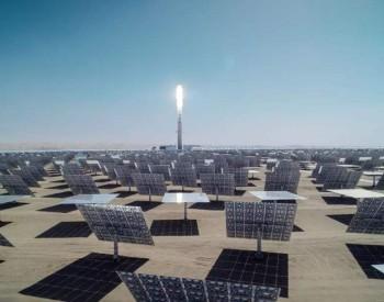 <em>青海</em>共和<em>光热</em>发电项目圆满完成240小时试运行 预计发电1.56亿千万时