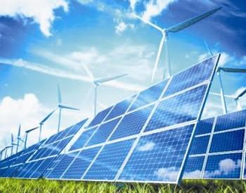 可再生能源發展表現出活力 亟待激活綠色消費