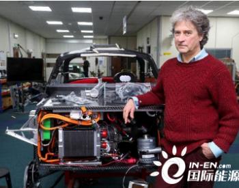 """英国开展""""绿色革命"""":10年内禁止销售汽油动力汽车 氢燃料汽车迎来发展良机"""