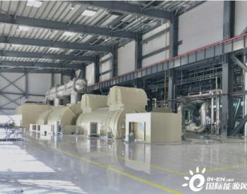 越南海阳电厂2号机组汽轮机冲转一次成功