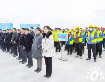 <em>中天</em>大丰海缆系统项目在江苏盐城开工,海洋装备产业再添实力!