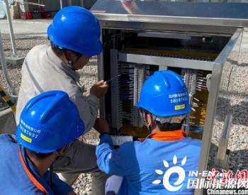 青海沙柳330千伏输变电工程全面投运 青海风电送抵