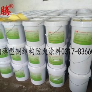 泊腾室内薄型钢结构防火涂料NB(BT-02)3c认证厂家生产