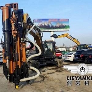 矿山工程机械装备液压凿岩钻裂钻孔劈爆裂一体机挖改静爆开采