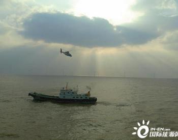 全国首次海上风电应急演练在江苏盐城市举行!