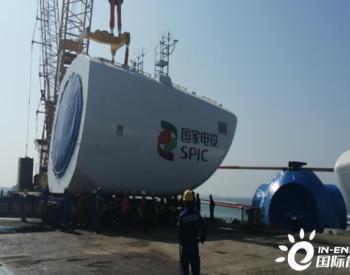 廣東徐聞海上風電項目風機設備堆場開始啟用