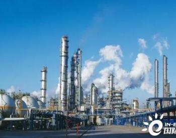 中国石化<em>齐鲁石化</em>烧碱装置节能技术改造通过验收
