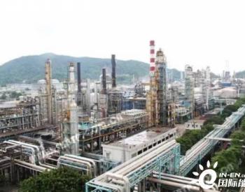 中国石化广州石化汽加<em>装置</em>一段反应器首次实现在线切换