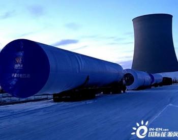 内蒙古二连浩特280兆瓦风力发电<em>项目</em>首套<em>塔筒</em>顺利发货