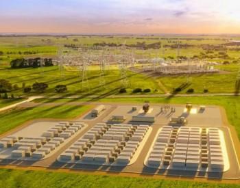 欧洲最大的电池储能项目可提供快速反应和系统平衡