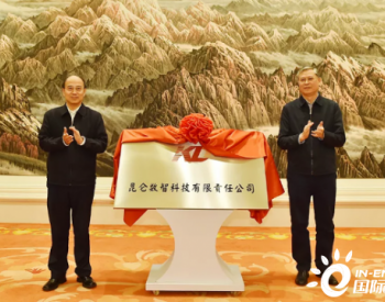 中国石油成立这家新公司意欲何为?