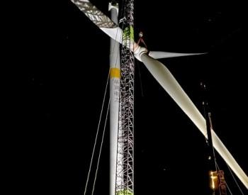 <em>青海</em>振威华润共和100MW风电项目吊装工程圆满完工