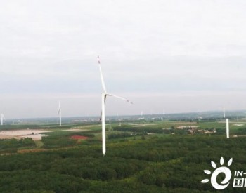 150MW,广东华电徐闻下桥<em>风电项目</em>和学田<em>风电项目</em>首批风机并网发电