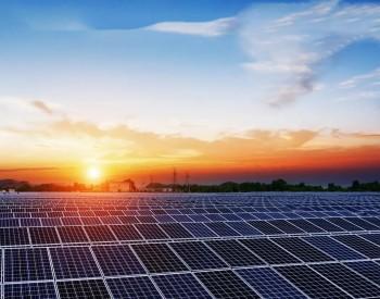 拜登上任!美国<em>太阳能</em>有望取消关税