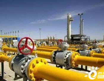 廣西壯族自治區確定管道燃氣<em>配氣價格</em>和銷售價格