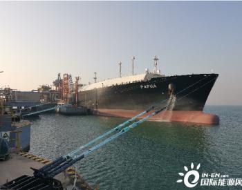 青岛<em>LNG接卸量</em>创运行6年来新纪录