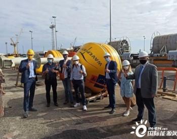 欧盟W2EW项目150千瓦<em>波浪</em>能样机将在西班牙开展测试