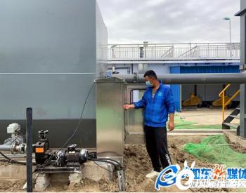 日处理1000吨,江苏如东袁庄污水处理厂出水试运行