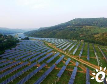 陕西铜川:宜君县积极探索光伏扶贫可持续发展
