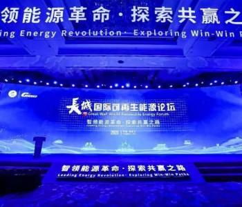 """杜祥琬:中國能源革命還不夠""""革命"""""""