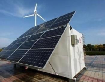 """多省發文明確鼓勵""""光儲充放""""一體化充電設施建設 做好標準化工作"""