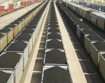 控煤任务再升级,专家建议将碳预算纳入考核