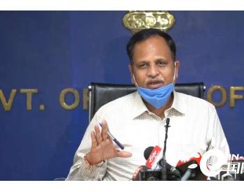 <em>印度</em>支持马尔代夫发展绿色能源