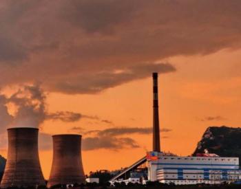 内蒙古首个开工建设的百万煤电机组项目顺利实现年