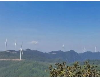 60MW,三峽新能源廣西平南風電項目全容量<em>并網</em>
