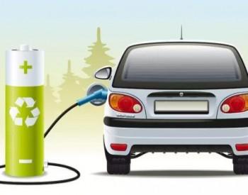 """<em>威马</em>汽车拟科创板上市 有望成为""""新能源汽车科创板第一股"""""""