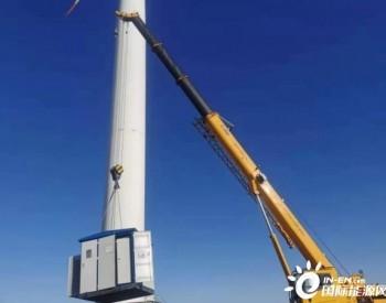 黑龙江哈拉海风电场高质量完成两项高风险作业工作