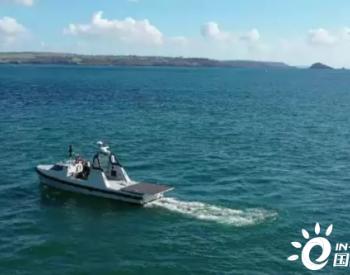 无人驾驶船和无人机可以修理海上风力发电场和清理海洋中的塑料