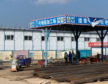 """廣東廣州基地延期投產,寶能""""造車""""為何被發改委點名?"""