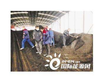 寧夏銀川暗訪冬季大氣污染防治工作