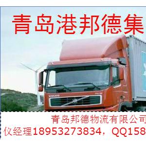 青岛港集装箱车队聊城及德州地区的郊县专线