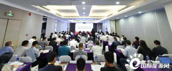 鸿图新能源资讯平台核电运维技术暨备件自主化创新产业联盟成立