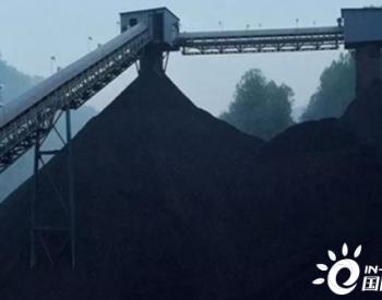 """""""車等煤""""再現!<em>煤炭</em>價格快速上漲!"""