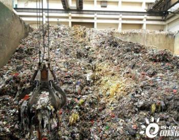 <em>垃圾焚烧厂</em>除臭剂专门解决垃圾焚烧发电厂的恶臭味