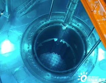 华龙一号海外首堆巴基斯坦卡拉奇核电2号机组进入带<em>核</em>调试阶段