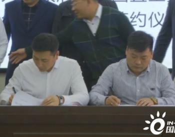 黑龙江讷河市政府与宜工集团签署战略合作框架协议