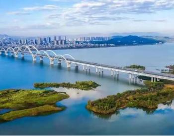 广东四市签署联防联控<em>协议</em>,共护韩江流域水环境安全