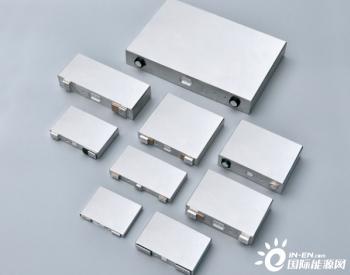 科达利13.86亿募资方案落地 加码动力锂电池精密结构件业务