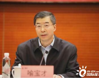中国石化催化剂有限公司重要人事变动