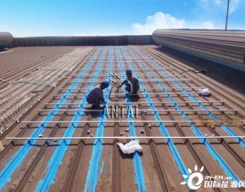 35.2MW!安泰新能源為南京鋼鐵工商業屋頂<em>項目</em>提供全套支架解決方案