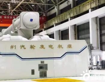 中国人发电,不再靠国外!银河麒麟助力超超临界火电机组投运
