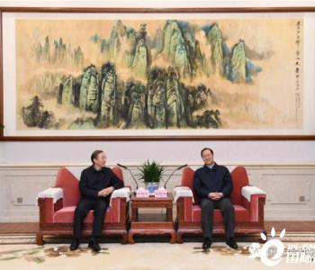 湖南代省长毛伟明与国家电网总经理辛保安座谈