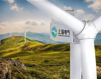 """上海電氣的""""AA計劃"""":分拆上市過關,三大隱憂何解?"""