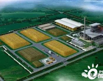 <em>中标</em>|西北电建<em>中标</em>安徽利辛农林生物质热电联产项目