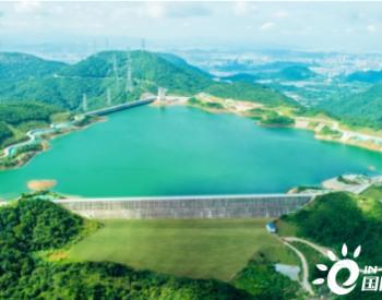 全國首座城市內大型水電站獲<em>國家</em>優質工程獎